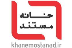 حضور آثار منتخب خانه مستند در ۵ جشنواره بینالمللی
