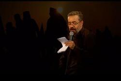 """انطلاق حسابات الرادود الحسيني """"كريمي"""" باللغة العربية على مواقع التواصل الاجتماعي"""