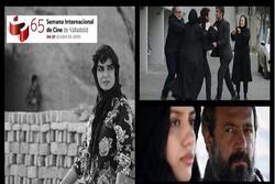 İran yapımı üç film İspanya'da gösterilecek