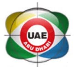 استضافة جناح خاص لدولة الاحتلال في معرض دفاعي اماراتي