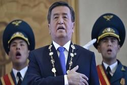 رئیسجمهور قرقیزستان استعفا کرد