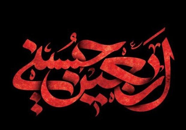 برنامه پیادهروی دلدادگان حسینی در بوشهر اعلام شد
