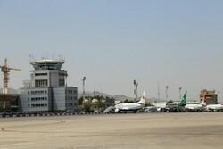 ایرانی پولیس نے مالی بدعنوانی میں ملوث بینک آفیسر کو بیرون ملک سے گرفتار کرلیا