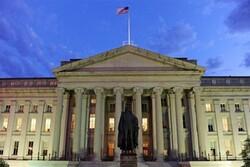امريكا تفرض عقوبات على 18 بنك ايراني