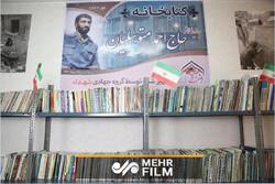 افتتاح کتابخانهای به نام حاج احمد متوسلیان