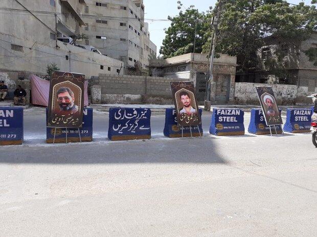 اربعین پاکستان