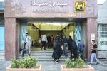 İran'da güncel vaka ve vefat sayısı açıklandı