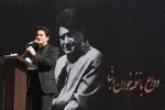 محمدرضا شجریان در «توس» آرام گرفت/ بدرقه با زمزمه «مرغ سحر»