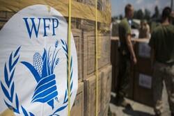 Ensarullah, Dünya Gıda Programı'na ödül verilmesine tepki gösterdi