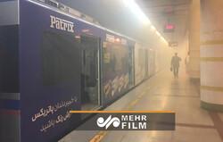 حریق در خط متروی ایستگاه اکباتان تهران