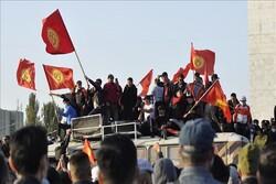 پارلمان قرقیزستان وضعیت فوقالعاده در بیشکک را لغو کرد/ اعلام زمان انتخابات پارلمانی و ریاستجمهوری