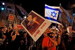 Anti-Netanyahu protesters celebrate victory ahead of ouster