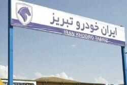 بیتفاوتی مسئولان ایران خودرو صدای کارگران را درآورد