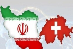 US sanctions not to affect Iran-Swiss financial channel