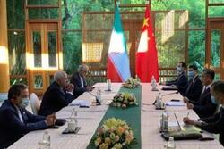 Dışişleri Bakanı Zarif, Çinli mevkidaşı ile görüştü