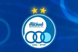 انتقاد باشگاه استقلال از مذاکره با بازیکنان تحت قرارداد این تیم