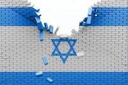 حكومة الكيان الصهيوني في مرحلة الانهيار التام