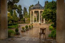 National Day of Hafez Shirazi