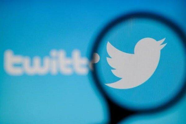 نخستین توئیت تاریخ به حراج گذاشته شد