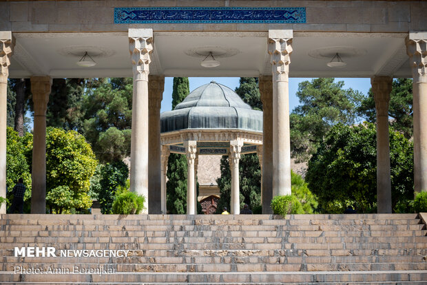 National Day of Hafez Shirazi