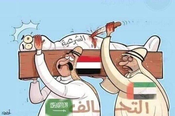 التحالف الاماراتي السعودي يدقّ المسمار الأخير في نعش الشرعية اليمنية