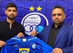 شکایت باشگاه ذوب آهن از هافبک جدید تیم فوتبال استقلال