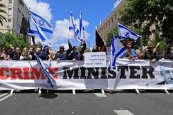 تظاهرات هزاران نفر در سرزمینهای اشغالی/ معترضان خواستار استعفای نتانیاهو شدند