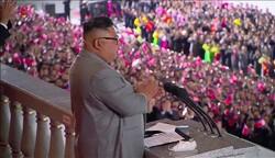 تاکید اون بر تقویت بنیه نظامی کره شمالی در آخرین روز کنگره حزب حاکم
