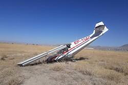 Light training plane crashes near Sharekord
