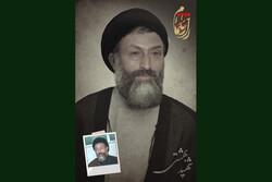 آغاز پیش تولید «راز ناتمام»/ گریم بازیگر نقش شهید بهشتی منتشر شد