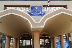 ایستگاه شمتیغ راه آهن خواف-هرات به عنوان مرز رسمی ریلی شناخته شد