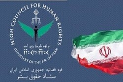 HCHR condemns unilateral US sanctions on Iranian nation