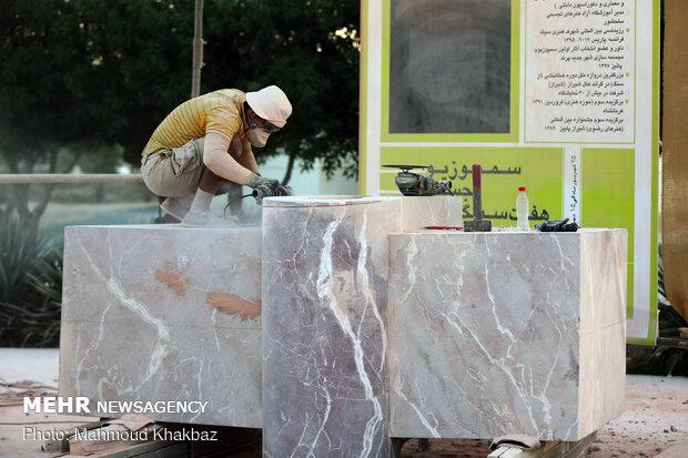 """""""Seven Stones"""" Sculpture Symposium in Kish"""