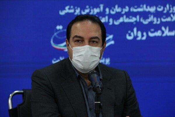 مردم آماده محدودیتهای بیشتر باشند/ ۷ برنامه وزارت بهداشت