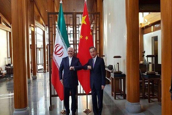 Zarif, Çinli mevkidaşı ile telefonda Afganistan'ı görüştü