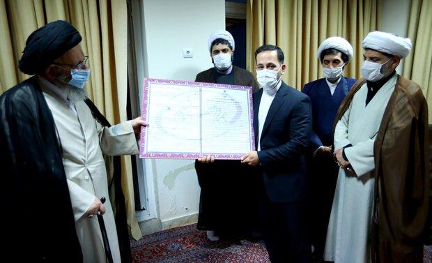 وقف مرکز توانبخشی در آزادشهر/ سند موقوفه رونمایی شد