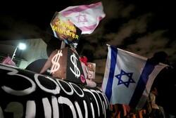 Netanyahu karşıtı protestolar koronaya rağmen sürüyor
