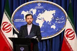 Zarif, Uluslararası Afganistan Konferansı'na katılacak