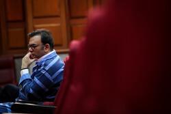 دادگاه محمد امامی و سایر متهمان بانک سرمایه