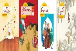 مجموعه «قصههایی از ادبیات شفاهی ایران» پنجتایی شد