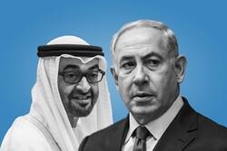 """نتيناهو يصف """"بن زايد"""" راعي """"اتفاق الخيانة"""" مع الكيان الصهيوني بأنه صديق عزيز"""