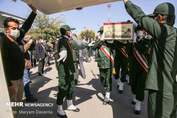 Funeral ceremony of Martyrs of Sacred Defense