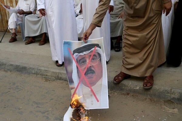 تظاهرات بحرينية الآن ضد زيارة وفد صهيوني للبحرين /فيديو