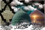 استان سمنان سیاه پوش و عزادار در رثای نبی مکرم اسلام(ص)
