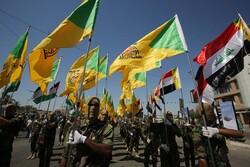 كتائب حزب الله تدين القصف العشوائي للسفارة الاميركية في بغداد