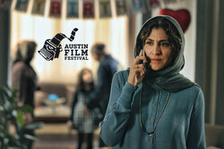 Iranian feature film 'Badger' wins at Austin Film Festival