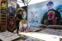 Tomb of Martyred Iraqi PMU Deputy Cmdr. Abu Mahdi al-Muhandis