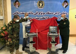 Defense Ministry unveils domestic ultrasound screening device