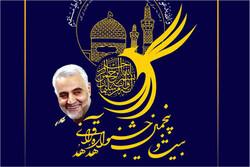 ۶۲ هزار نفر در جشنواره قرآنی هدهد ثبت نام کردند