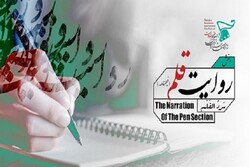"""""""Narration of Pen"""" prize to be awarded to best screenplay"""